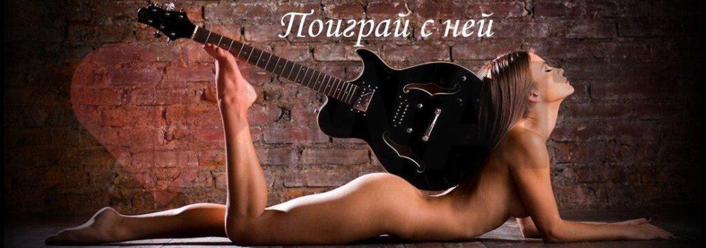 Эскорт агентство Киев IWAIT.BIZ – ваш идеальный выбор!